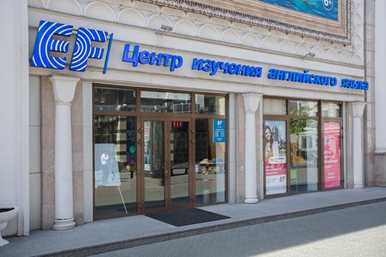 Языковая школа English First закрыла свои офлайн-центры в России и полностью ушла в онлайн