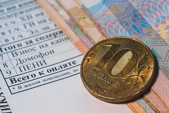 На фоне COVID-19, бороться с неплательщиками стало сложнее: 2 апреля правительство России запретило отключать от коммунальных ресурсов должников за ЖКУ до 1 января 2021 года