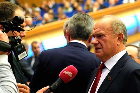 Геннадий Зюганов заявил, что коммунистам «объявлена война»