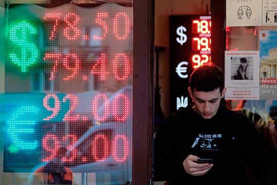 «Рубль падает? Ребята, несуетитесь, оснований нет»