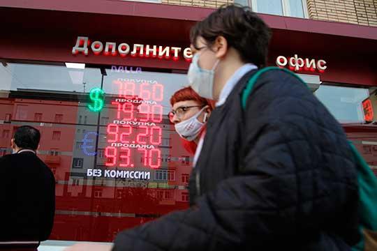 Опять появились алармисты, которые вовсю рассказывают, что до Нового года случится девальвация рубля. Аргументы такие — санкции из-за Навального, запрет «Северного потока-2», война за Нагорный Карабах, ковид…