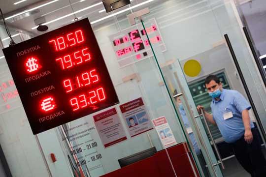 «У рубля нет дна. Первая цель — 97 рублей за доллар, дальше — 125. Вопрос во времени: увидим мы реализацию этих целей до конца 2020 года или в следующем году? Падение рубля до очередного дна — это вопрос нескольких месяцев или года»