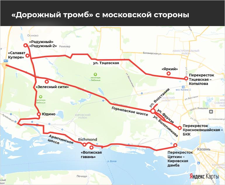 Казанское «стояние»: топ-15 «пробочных мест» столицы Татарстана