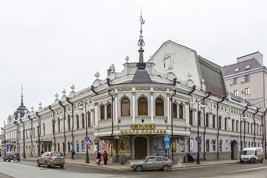 «Казанский ТЮЗ— сложный объект, целый комплекс зданий. Одна часть была восстановлена после пожара 15 лет назад»