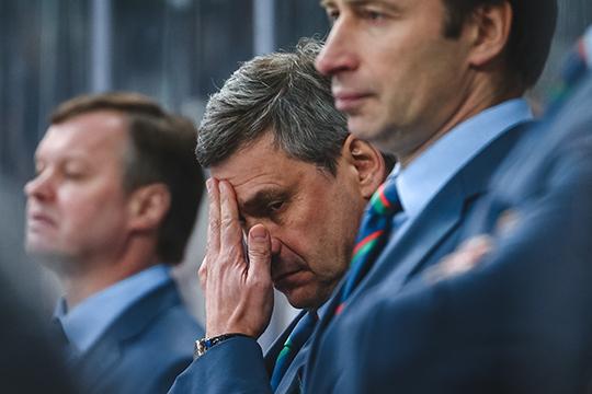 В матче с подмосковным «Витязем» командой не сможет управлять тренерский штаб Дмитрия Квартальнова из-за подозрения на коронавирус
