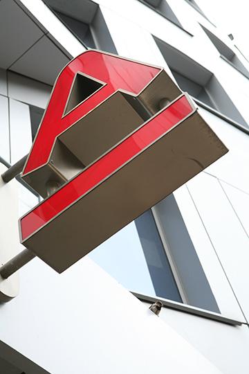 В Альфа-Банке вы можете оформить кредит по ставке от 6,5%. Взять его можно на срок от 1 года до 5 лет, а максимальная сумма — до 5 млн рублей