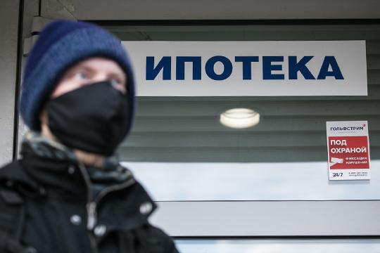 «Россию ждет ипотечный кризис, нооннебудет катастрофическим»