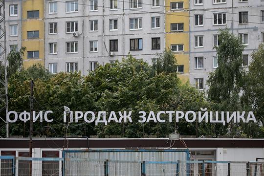 «Ипотечный кризис Россию на самом деле ждет, но он все-таки не будет катастрофическим. С точки зрения экономики страны, это вообще будет событие достаточно незначимое»