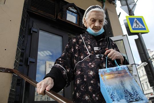 25 сентября, появился указ Собянина о том, что с 28-го числа гражданам старше 65 лет, беременным, а также имеющим некоторые заболевания необходимо не покидать место проживания