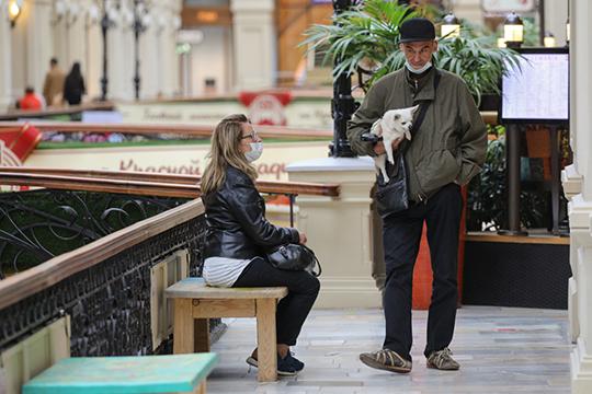 «Большинство подхватывают вирус на работе, в транспорте, магазинах и других общественных местах»