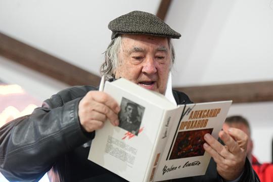Александр Проханов: «Явижу проблемы Путина, его драму»