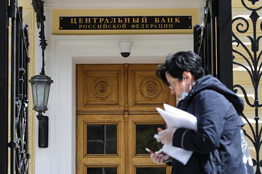 «ЦБ заявил, что с понедельника 12 октября банкам будет предложен 1 трлн. рублей, который они смогут получить под залог этих бумаг, и еще 400 млрд. рублей будет предложено банкам в рамках годового репо»