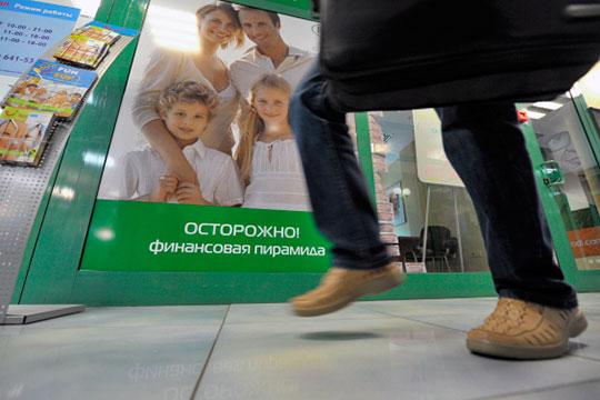 В 2020 году на территории Татарстана возбуждено 16 уголовных дел по фактам деятельности финансовых пирамид