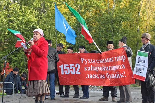 С 1989 года берет отсчет традиция проведения в середине октября ежегодного Хәтер көне с поминанием воинов, сражавшихся в середине XVI века с войском Ивана Грозного