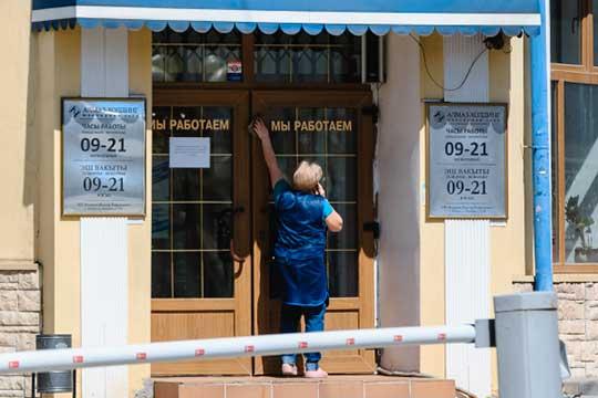 Сянваря впоисках работы вцентры занятости Казани обратились 39,3тыс. граждан. Трудоустроили 10 тысяч, включая7,1тыс. официальных безработных(18%)