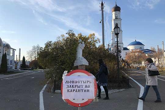 Раифский Богородицкой мужской монастырь ушел надобровольный карантин из-за новой коронавирусной инфекции