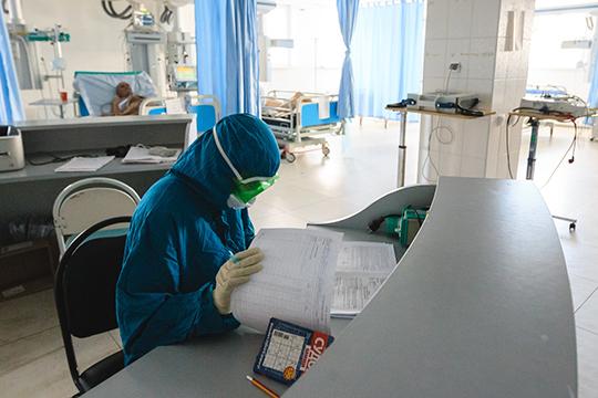 Возможности системы здравоохранения небезграничны. Наданный момент коечный фонд, готовый принимать коронавирусных больных, составляет примерно 3,5тыс. единиц