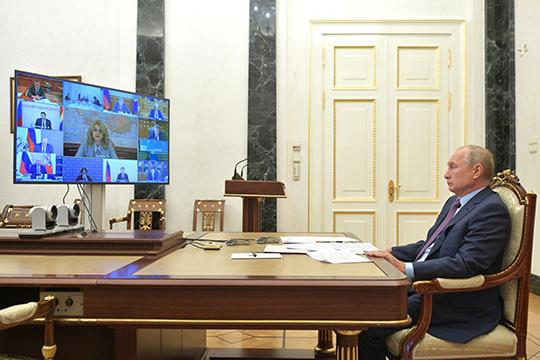 Владимира Путина на рабочем совещании с членами правительства РФ объявил, что новосибирский центр «Вектор» зарегистрировал вторую российскую вакцину против коронавируса — «ЭпиВакКорона»