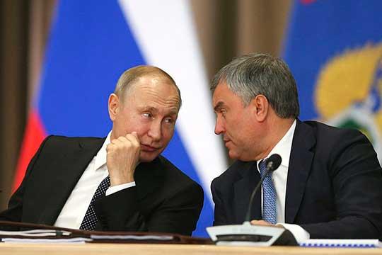 «Еще один механизм согласования действий элиты»: Путин раскрыл интригу сГоссоветом