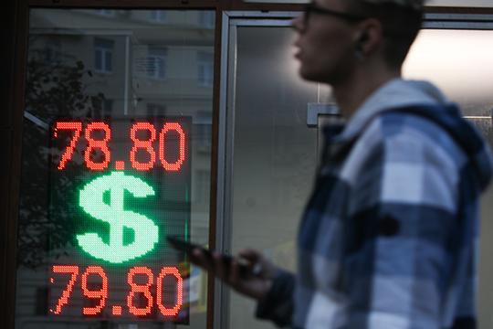 прогноз на2021 год довольно оптимистичный.Нефть марки Urals в расчетах стоит $43,3 за баррель, курс доллара — 70,8 рублей, инфляция 4%
