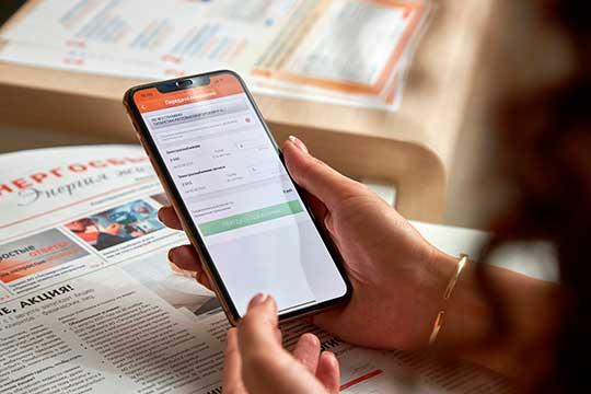 Высами можете выбрать способ информирования — номер мобильного телефона или адрес своей электронной почты
