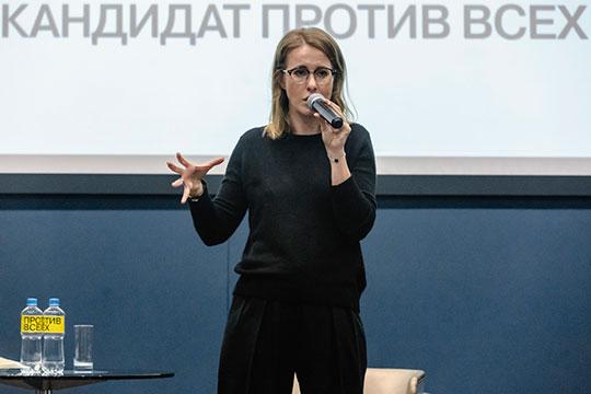 Telegram-каналы вновь обсуждают Ксению Собчак. На этот раз поводом стала публикация в издании «Проект», где утверждается, что участие журналистки в президентской кампании в 2018 году было тщательно согласовано в Кремле