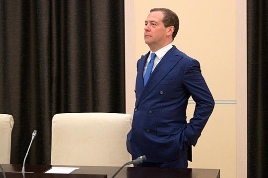 Зампредседателя Совбеза Дмитрий Медведев получил еще одно назначение. Он возглавил межведомственную комиссии по вопросам создания национальной системы защиты от новых инфекций