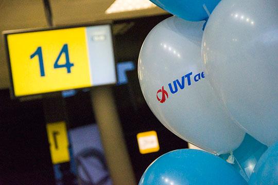 Стать пионером новой пассажирской гидроавиации — вполне по силам «Татнефти», уже заявившей через «ЮВТ Аэро» серьезные претензии на рынке авиаперевозок