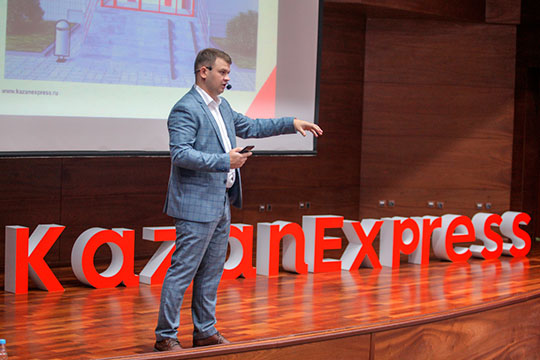 «Торговая площадка KazanExpress — один из самых быстрорастущих маркетплейсов»