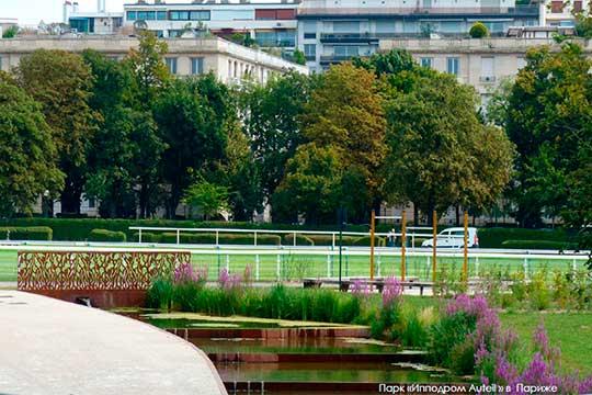 Парк «Ипподром Auteil» в Париже