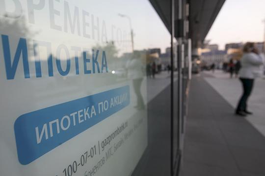 С января по сентябрь 2020 года в республике оформили в ипотеку более 36,7 тыс. жилых объектов на 57 млрд рублей. Это на 9 млрд больше, чем годом ранее