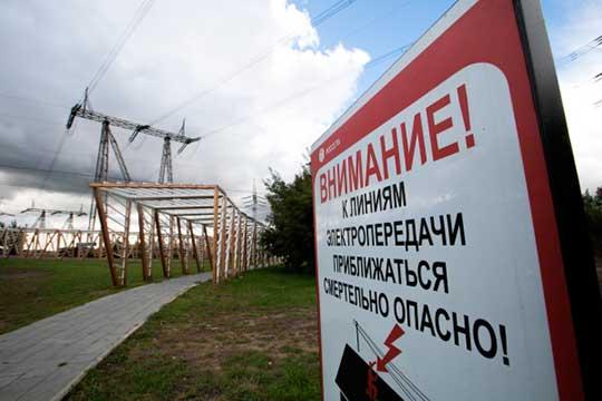 В июле «Связьинвестнефтехим», «Сетевая компания» и «Таттелеком» создали совместное предприятие — ООО «Телекомэнерго», которое должно заниматься прокладкой сетей связи по ЛЭП