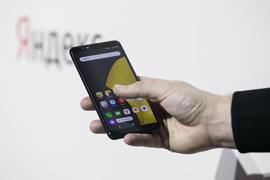 У каждого есть в смартфоне «Яндекс.Карты» и «Яндекс.Навигатор» — это сложные программы искусственного интеллекта. Тут так же, как с проверкой правописания — 50 лет назад это могли делать только очень образованные люди