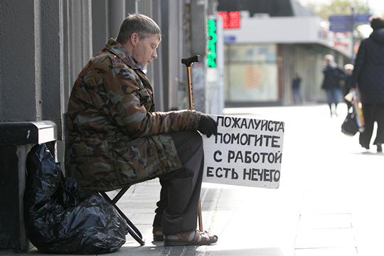 Игорь Липсиц: «Правительство считает, что нужно иметь запас на случай голодных бунтов»