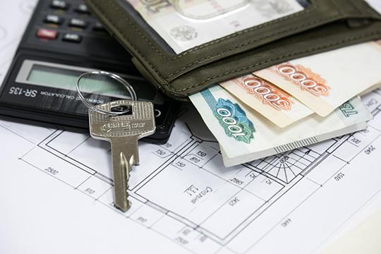 Надо отметить, что российский ипотечный рынок, вообще говоря, неявляется дружественным кпокупателю, для которого ипотека действительно превращается вцепь наноге, снимаемую только поистечении срока ипотечного кредита