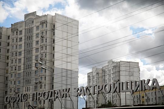 ВМоскве был обновлён рекорд почислу зарегистрированных сделок вновостройках, ихбыло заключено почти 15тыс., что на66% больше, чем вавгусте 2020 года ивдвое— чем всентябре 2019 года