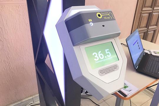 Станция проводит мониторинг иидентифицирует личность. Если температура внорме, дает возможность пройти— включает «зеленый свет»