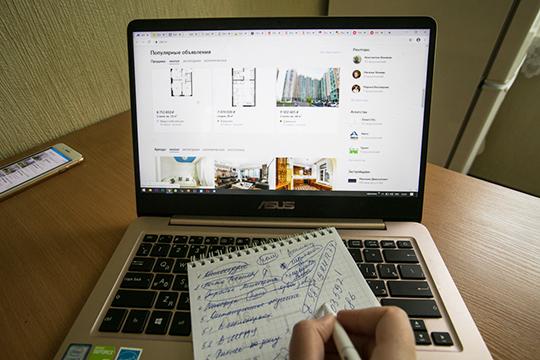 Большинство приобретают недвижимость по-старинке: тратят массу времени наручной поиск информации, объезжают жилые комплексы (ЖК) или изучают онлайн-доски объявлений