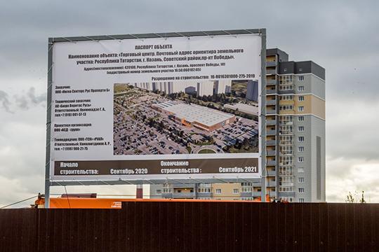 Новое здание не даст OBI выигрыша в площади. Скорее, наоборот: в «МЕГЕ» гипермаркет занимает 13 тыс. кв. метров, а на новом месте в его распоряжении будет около 12 тыс. кв. метров
