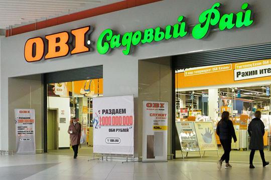 Напомним, OBI в Казани открылся вместе с «МЕГА» в ноябре 2005 года. Начиная с 2016 года компания уходит в минус по чистой прибыли, только за 2019 год убыток составил 78,4 млн рублей при выручке в 853,5 млн рублей