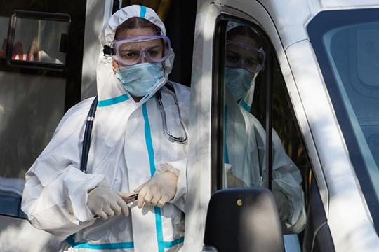 В России новый рекорд суточной заболеваемости коронавирусом — 17347 случаев. Общее число зараженных достигло 1531224. За минувшие сутки от Covid-19 умерли 219 человек, общее число погибших достигло 26269
