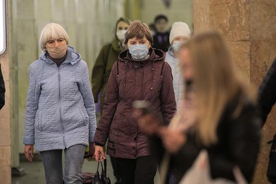 ВМосквес16октябрязапрещено ездить вобщественном транспорте без маски иперчаток