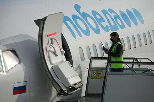 Увеличится и число вылетов в Стамбул — маршрут будут обслуживать сразу три авиакомпании: «Победа», «Северный ветер» и Turkish Airline