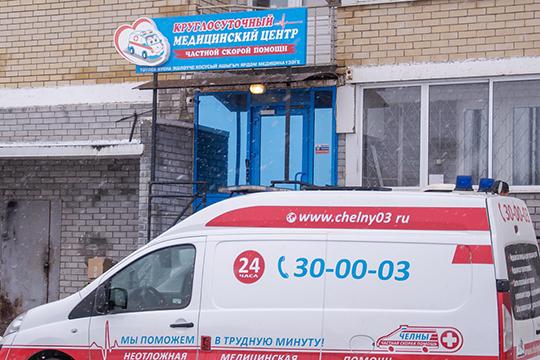 «Клиника принимает пациентов со всех районов — к нам едут, поскольку мы собрали у себя хороших специалистов. Что касается перевозок больных, то мы были уже во всех городах Татарстана»