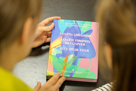 «Если мы хотим сохранить статус и уровень республики, у которой есть конституция, то мы должны сохранить татарский язык. Мы ведь не хотим, чтобы Татарская республика стала называться Казанской областью»