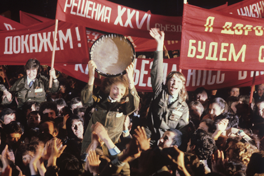 «Мы всегда ругаем КПСС, она такая, такая, но там не все было плохо: именно система работы с людьми, с кадрами там очень четко была выстроена»