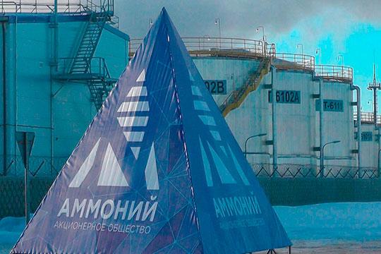 Отдельно речь зашла про завод «Аммоний», накотором, кслову, вэтом году выпуск продукции вырос на6%