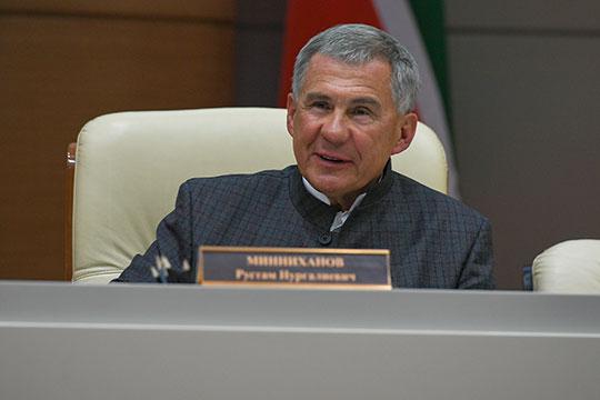 Рустам Минниханов призвал компании искать всевозможные варианты развития, не замыкаться только на рынке Татарстана и РФ