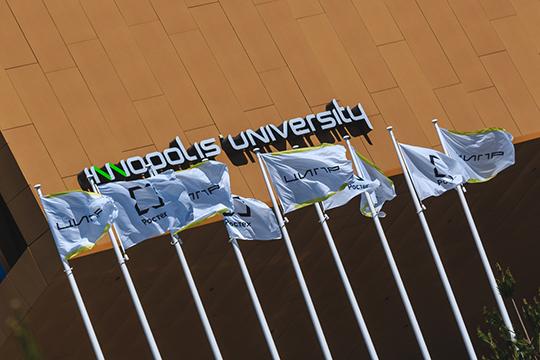 Университет Иннополис выходит на новый виток развития. При университете будет создан опорный центр по подготовке специалистов в области цифровой экономики и информационных технологий
