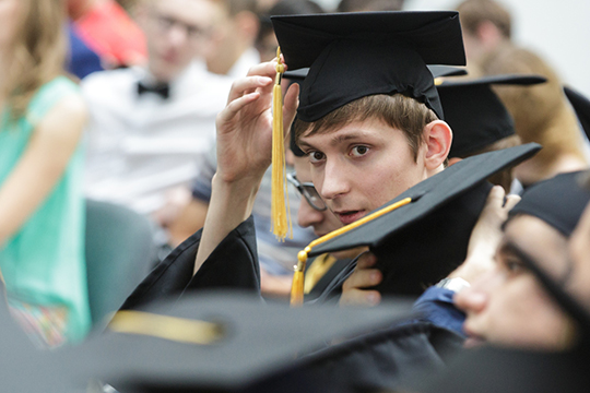 «Вузы и колледжи в Татарстане каждый год выпускают больше 3 тысяч востребованных ИТ-специалистов. Однако мы нуждаемся в большем количестве кадров с цифровыми компетенциями»